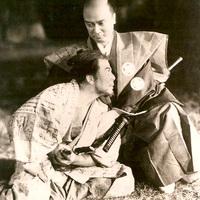 47 ronin (1941)