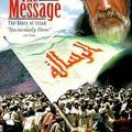 Az üzenet (1976)