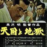 Menny és pokol (1963)