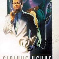 Cinikus hekus (The Two Jakes, 1990)