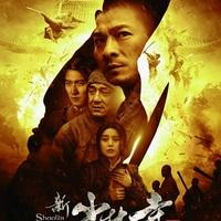 Shaolin (2011)