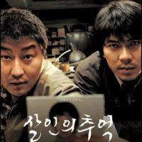 A halál jele (Salinui chueok, 살인 의 추억, 2003)