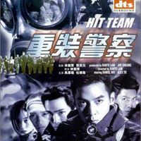 Hit Team