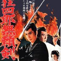 Nemuri Kyoshiro - The Sword that Saved Edo