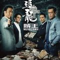 Chasing the Dragon II - Wild Wild Bunch