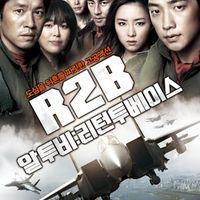 Return 2 Base
