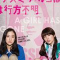 Azumi Haruko is Missing