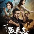 Master Z - The Ip Man Legacy