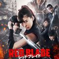 Red Blade