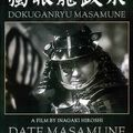 Date Masamune - The One-Eyed Dragon