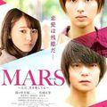Mars - Tada Kimi wo Aishiteru