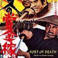 Bounty Hunter 2 - Fort of Death