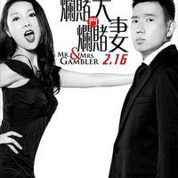 Mr. and Mrs. Gambler