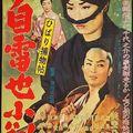 Detective Hibari 2 - Secret of the Golden Coin