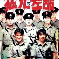 The Haunted Cop Shop