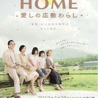 Home - The House Imp