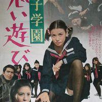 Girls Junior High School - Dangerous Games