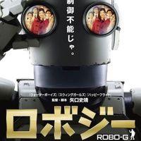 Robo-G