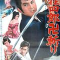 Nemuri Kyoshiro - Fylfot Swordplay