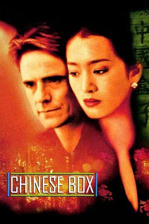 chinesebox.jpg
