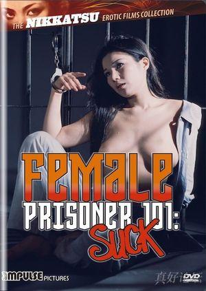 femaleprisoner101suck.jpg