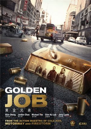 goldenjob.jpg