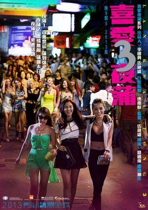 Ázsiai fiatal szex filmek