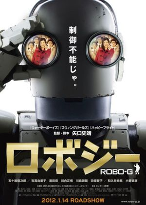 robog_1.jpg