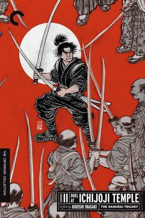 samuraiiiduelatichijoujitemple.jpg