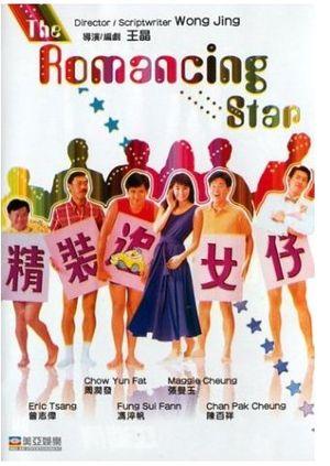 theromancingstar1.jpg