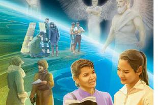 Marci után szabadon, avagy miért nem ünneplik Jehova Tanúi a szülinapokat
