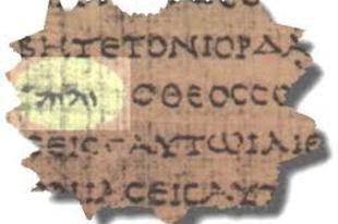 """A Fouad 266 papirusz, a """"bizonyíték""""..."""