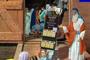 """""""Mit fontos jól megjegyeznünk a """"hű és értelmes rabszolgával"""" kapcsolatban?"""""""