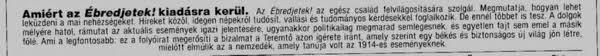 1994_elott.jpg