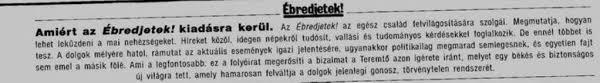 ebredjetek_1914.jpg