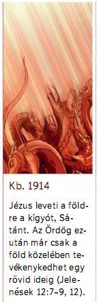 kb1914_1.jpg