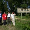 TrendFM interjú Csernobilról / Könyvben utazom - Oláh Andreával