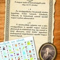 A magyar nyelv napja