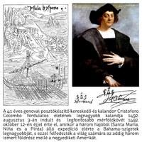 1492-10-12