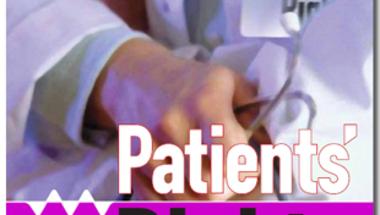 A megszűnő Egészségbiztosítási Felügyeletről