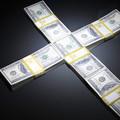 Nem az isten pénze