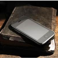 Miért nem adja ki isten újra a Bibliát?
