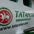 Bolgár maffiózóké volt a tatárföldön lezuhant gép