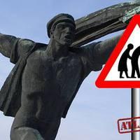 Titkolják a kommunista nyugdíjpótléktól megfosztottak névsorát