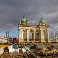 Uniós pénzből is kampányol a Fidesz a Várkert Bazárban