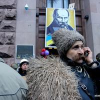 Bemutatjuk az ukrán ellenzéket