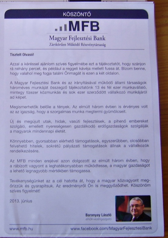 mfb2.jpg