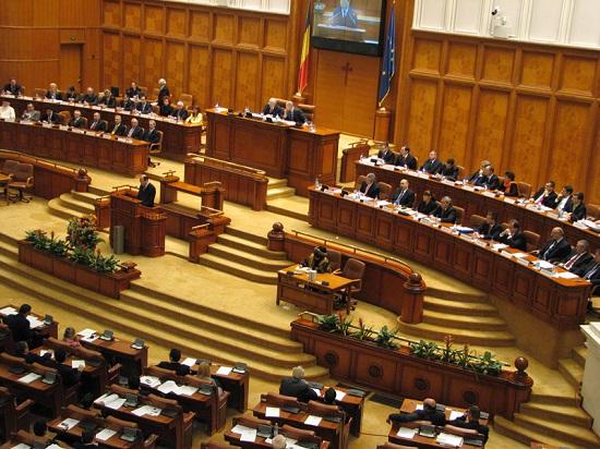 Romanian_Parliament.jpg