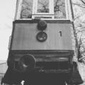 Fekete-Fehér Február 28/20: I. Vilmos