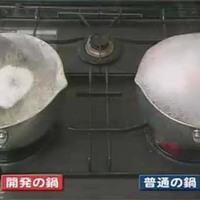 Önkeverő edényt fejlesztett egy japán fogász